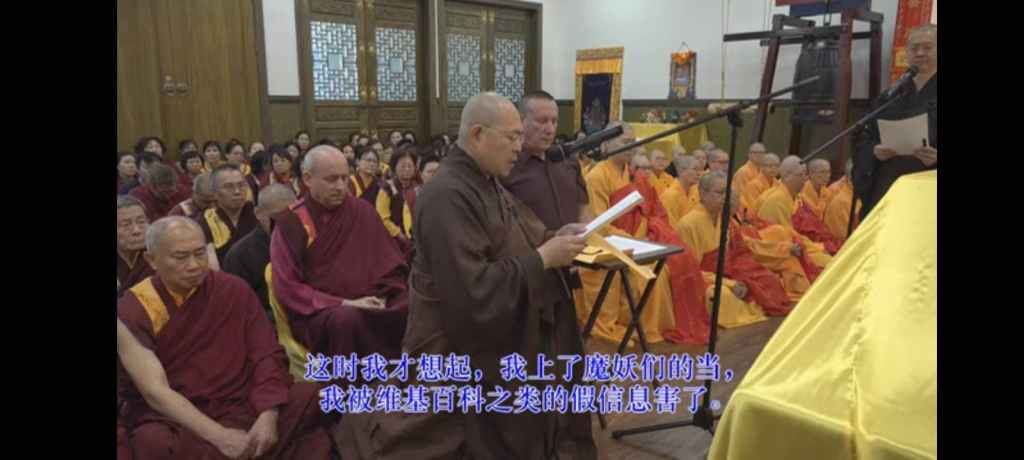 只有佛陀才是無嗔恨心的大悲之王,為利眾生身無榮辱